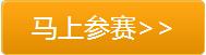 QQ截图20150911145907.jpg